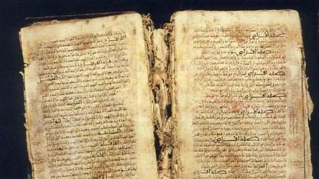 Día del libro andaluz