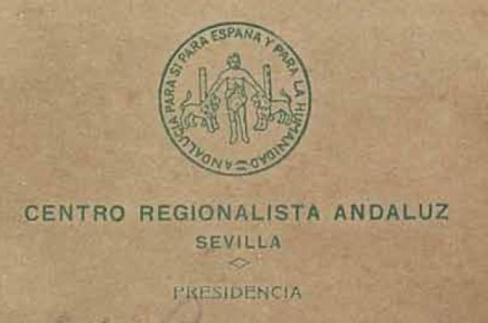Inauguración del primer Centro Andaluz