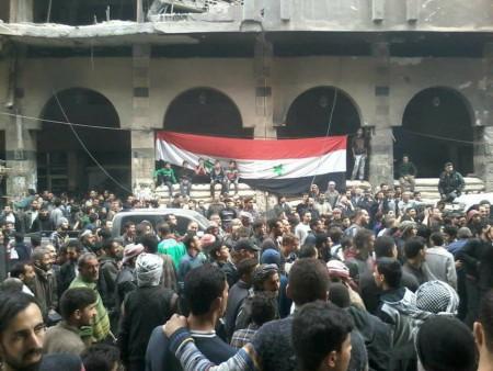 bandera siria duma