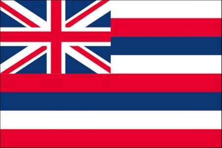 Anexión de Hawái por los EEUU