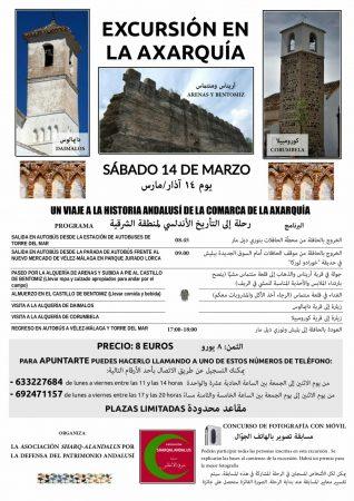 Axarquía: Excursión al patrimonio andalusí de la Axarquía