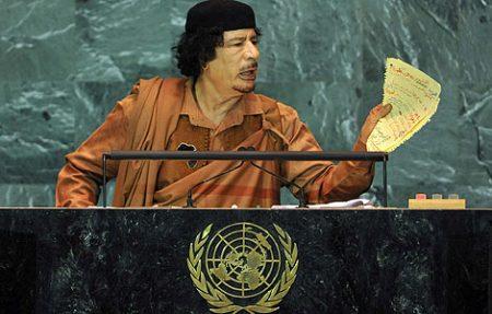Asesinato de Muamar Al Gadafi