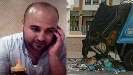 Muerte de Mouhcine Fikri