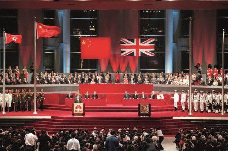 Devolución de Hong Kong a China