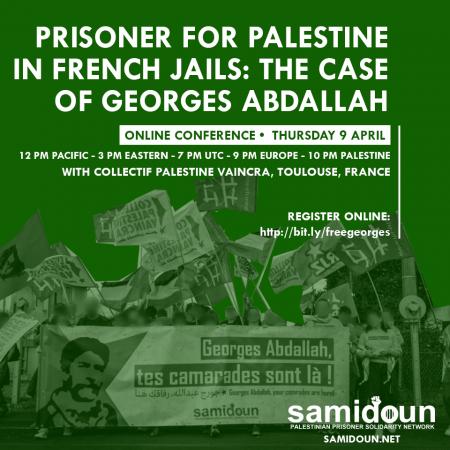 Seminario web: Georges I. Abdallah, prisionero palestino en el Estado francés